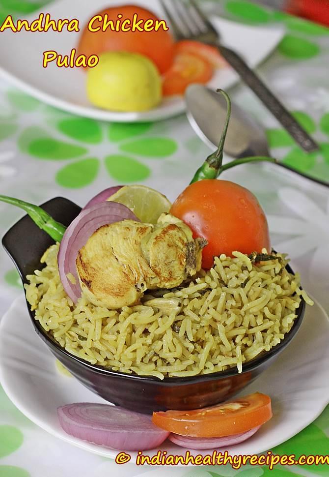 andhra chicken pulao recipe
