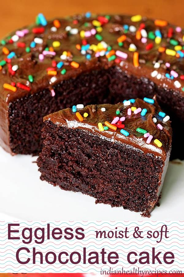 Eggless chocolate cake recipe | How to make eggless cake
