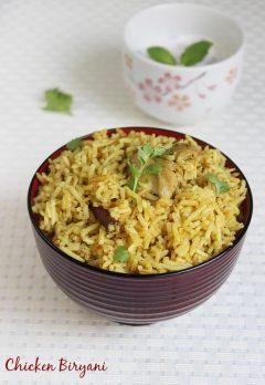 Andhra chicken biryani recipe | Quick chicken biryani in pot using yogurt