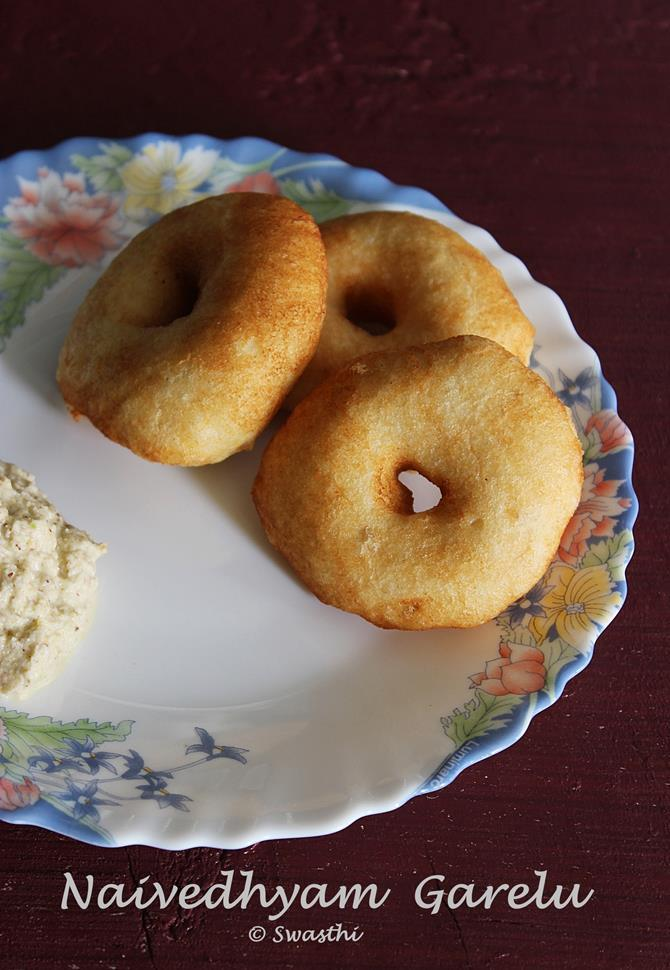 vada garelu swasthis recipes