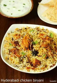 how to make non veg biryani in hindi