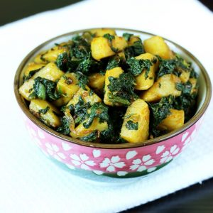 Aloo palak recipe | Aloo palak sabzi | Indian spinach potato recipe
