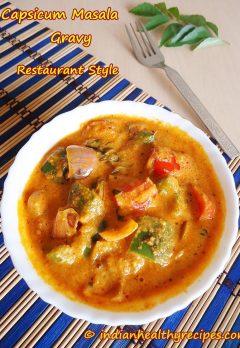 Capsicum curry recipe | How to make capsicum masala gravy recipe