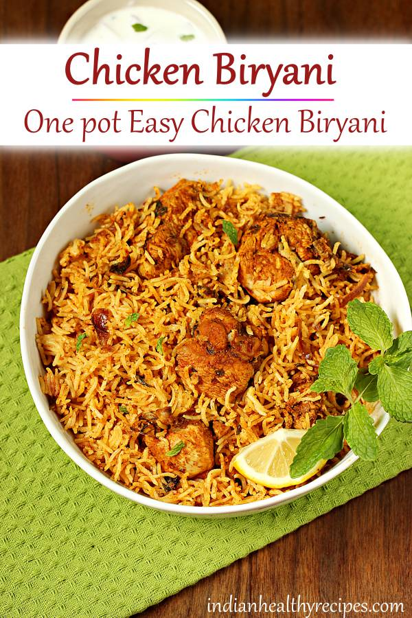 Chicken biryani recipe | How to make chicken biryani