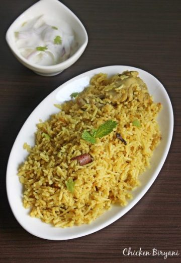 muslim chicken biryani recipe
