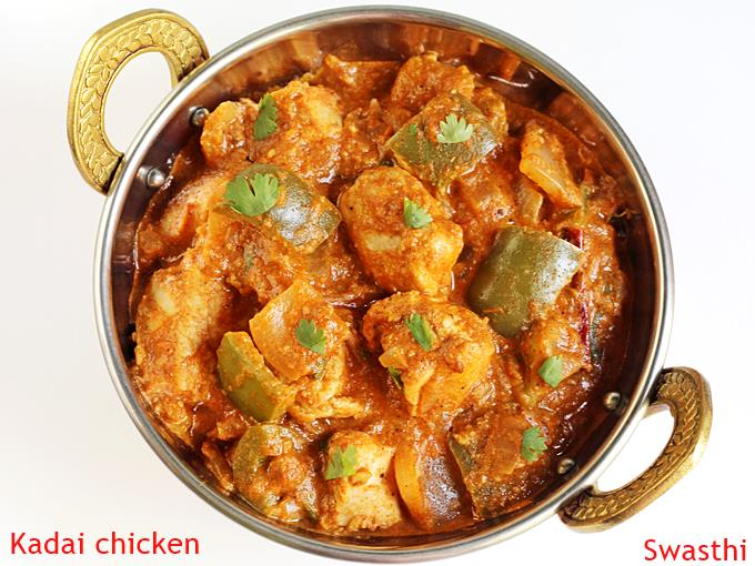 Kadai Chicken Recipe Chicken Karahi Swasthi S Recipes
