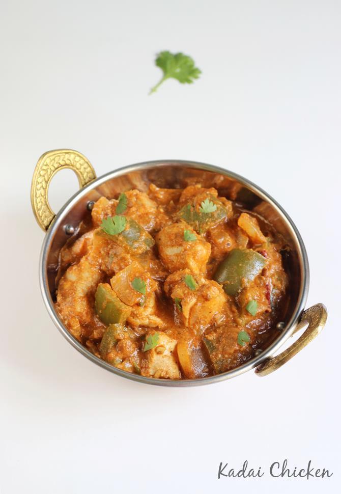 Kadai chicken recipe chicken karahi chicken kadai recipe kadai chicken recipe chicken karahi forumfinder Images
