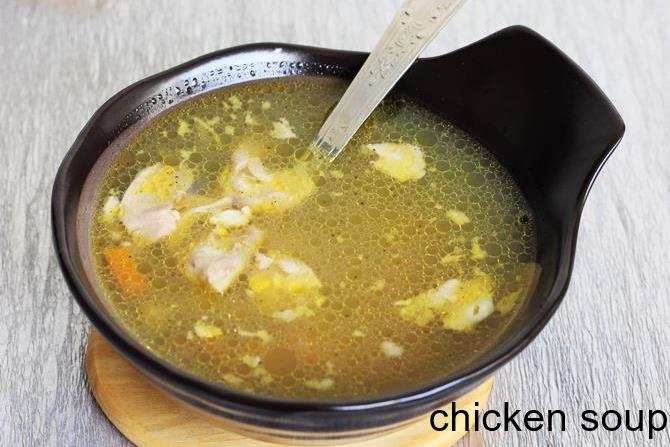 Chicken soup recipe how to make indian chicken soup recipe forumfinder Choice Image