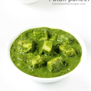 Palak paneer recipe | How to make palak paneer recipe