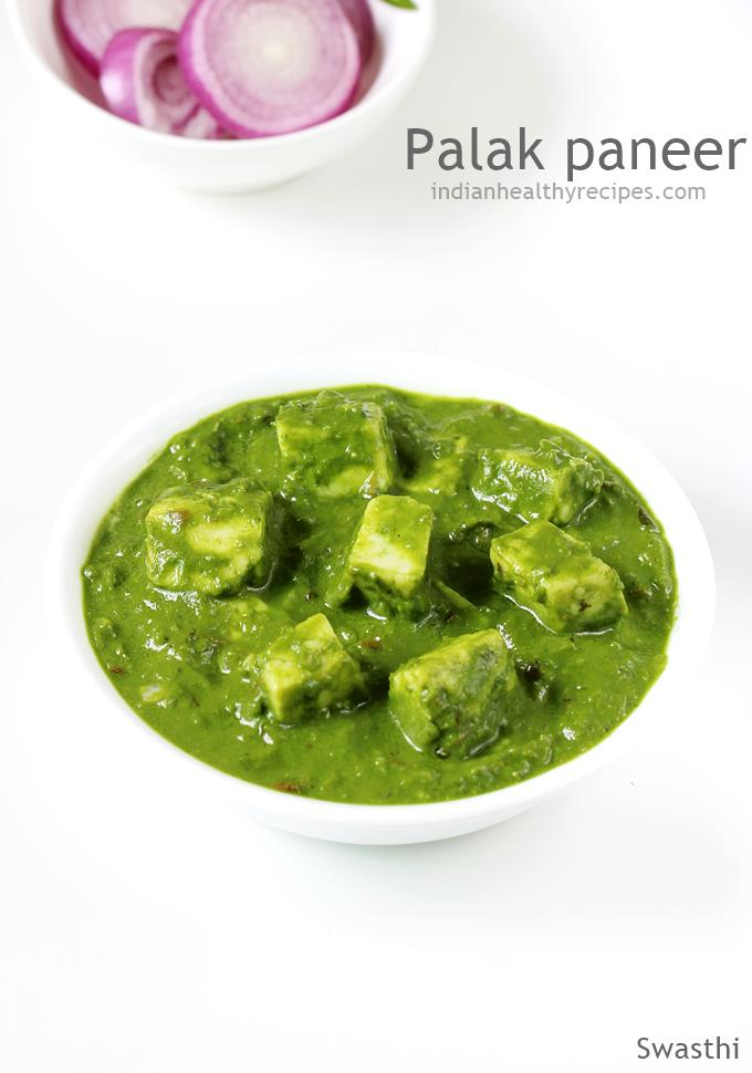 Palak paneer recipe how to make palak paneer restaurant style recipe palak paneer recipe forumfinder Gallery