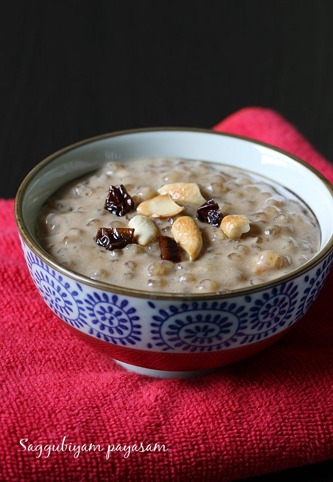 saggubiyyam payasam swasthis recipes