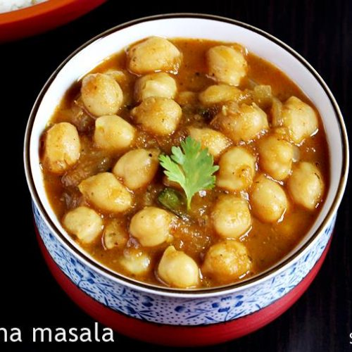 Chana masala recipe how to make chana masala in restaurant style forumfinder Image collections