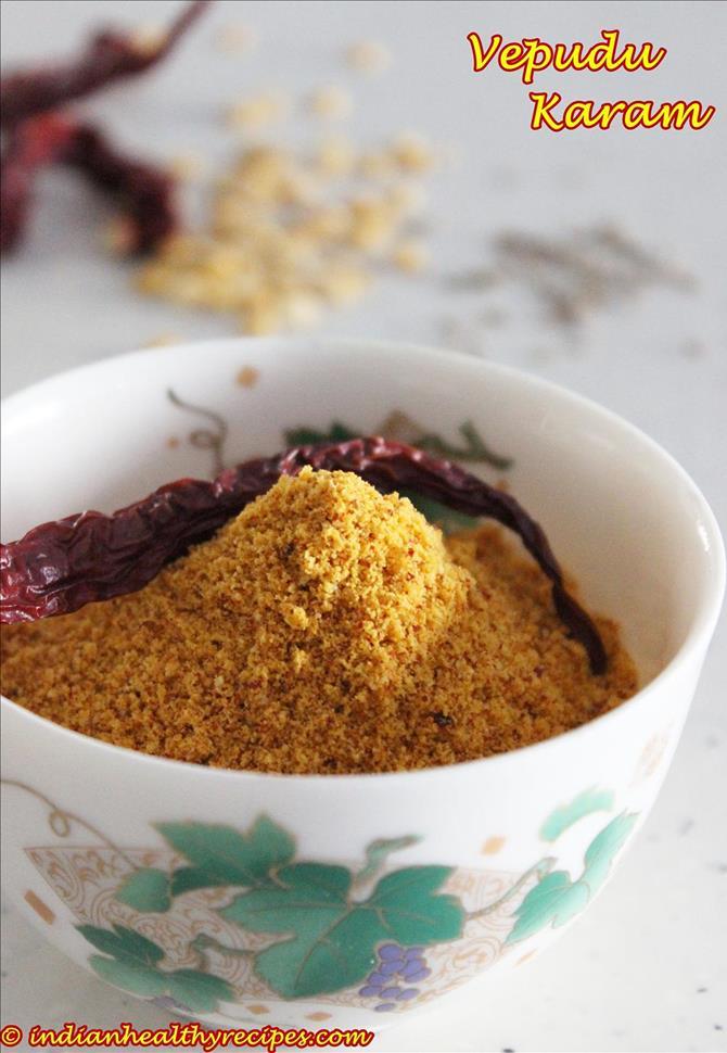 vepudu karam swasthis recipes