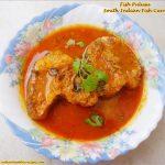 fish pulusu