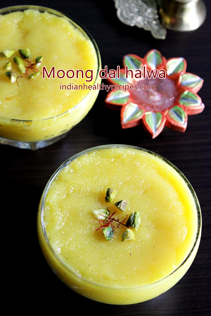 moong dal halwa is a delicious Indian dessert made with yellow moong dal, sugar and ghee. #moongdalhalwa #halwa #moongdalhalwarecipe