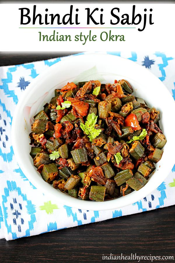 bhindi ki sabji or ladies finger curry is a dry preparation of okra in Indian. This simple bhini ki sabji is good to serve with rice or roti. #bhindisabji #bhindikisabji #okra #bhindi