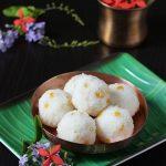 kudumulu | undrallu recipe | vinayaka chavithi prasadam (naivedyam)