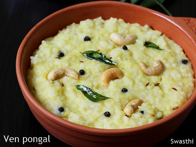 Ven pongal recipe how to make khara pongal recipe with video ven pongal recipe forumfinder Choice Image