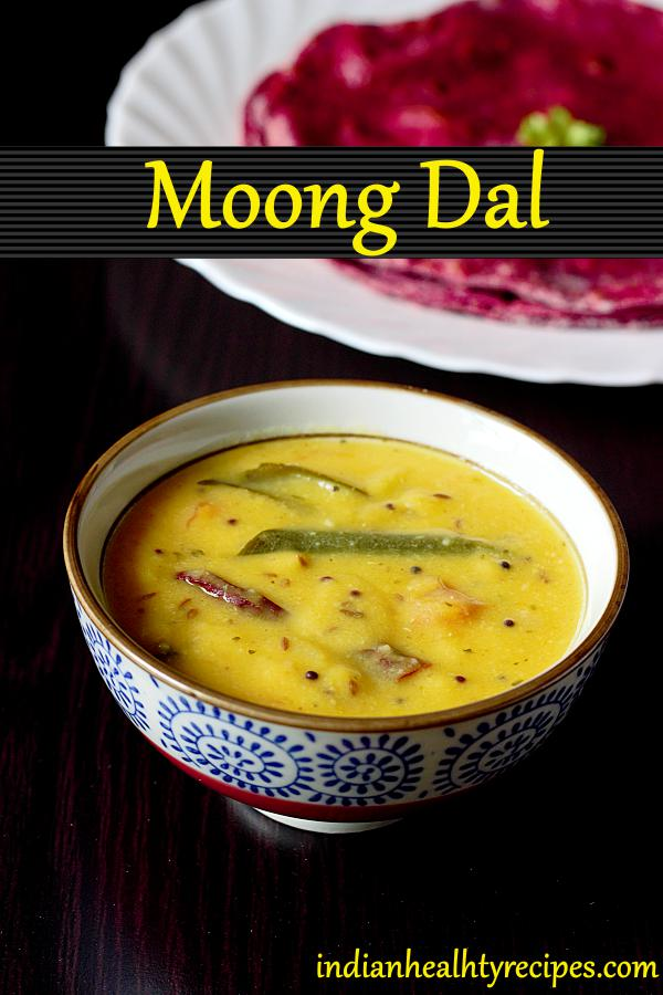 moong dal is an Indian dish made by tempering cooked moong lentils with spices. Delicious, flavorful & healthy dal recipe #dal #lentils #moongdal #moongdalrecipe