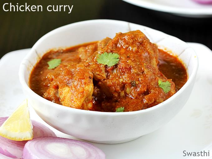 Chicken Curry Recipe How To Make Chicken Curry