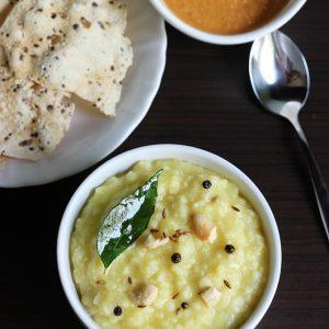 Millet pongal | korra biyyam pongali | Millet recipes