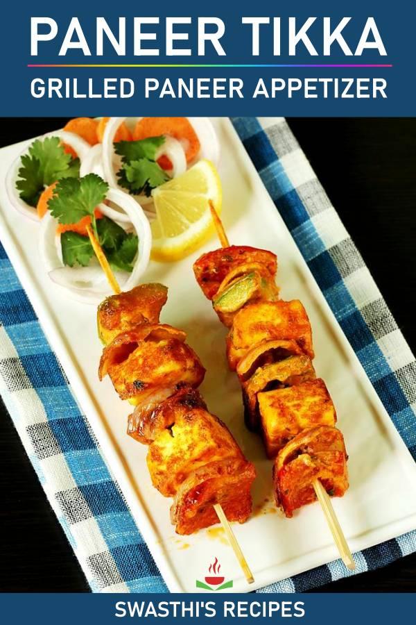 Paneer tikka recipe (restaurant style)