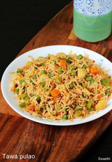 Tawa pulao recipe | How to make mumbai tawa pulao
