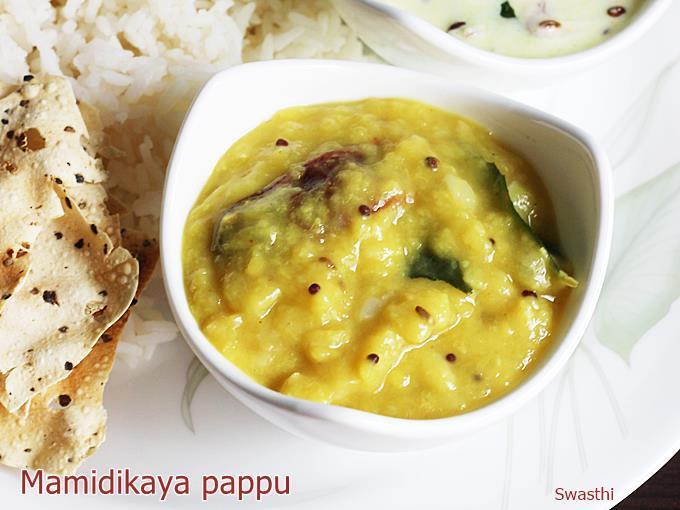 mamidikaya pappu