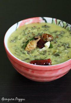 Gongura pappu recipe | Andhra pappu recipe | Gongura dal