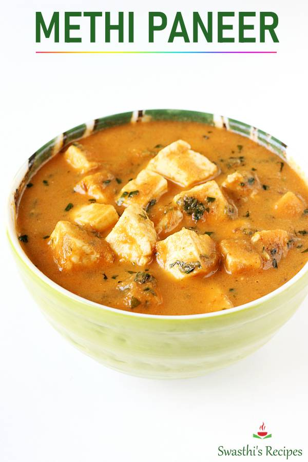 Methi paneer is a healthy & aromatic dish made with paneer & fenugreek leaves aka methi leaves. It can be served with rice or any Indian breads. #indian #paneer #methipaneer
