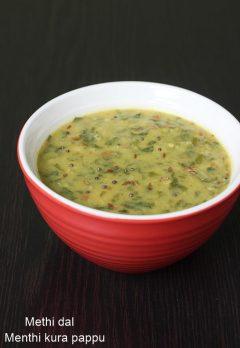 Methi dal recipe | Menthi kura pappu in andhra style | Methi pappu