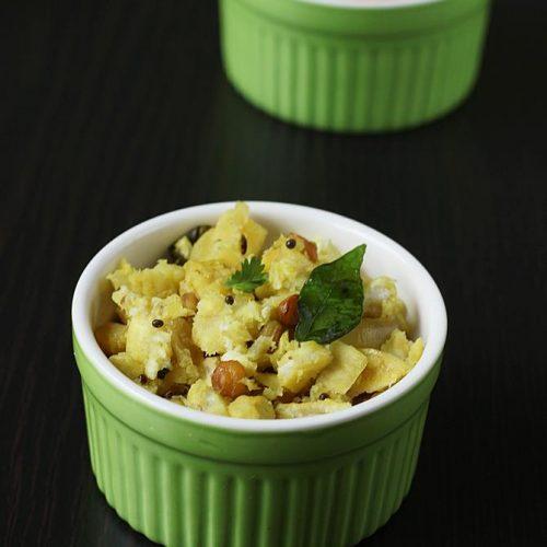 Raw banana curry | aratikaya kura | plantain curry