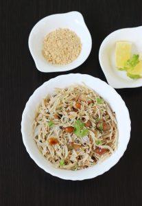 Semiya upma recipe | vermicelli upma recipe | vermicelli recipes