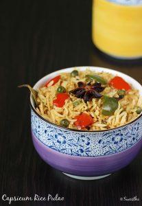 capsicum rice recipe swasthis