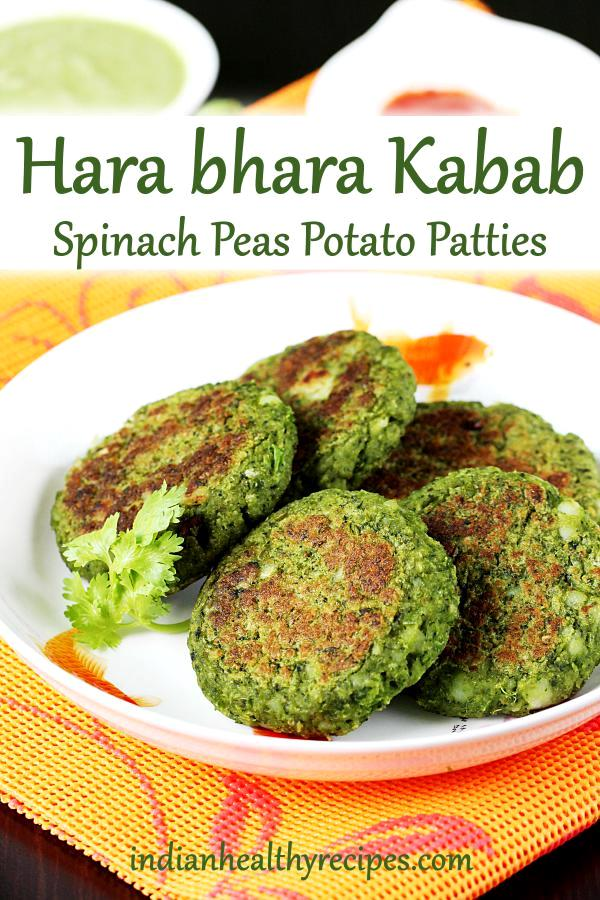 hara bhara kabab are healthy & nutritious vegetable kababs made with spinach peas potatoes and spices. #kabab #vegetarian #harabharakabab #spinach