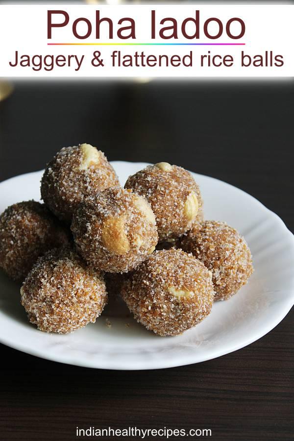 Aval laddu recipe | Poha ladoo | Atukula laddu