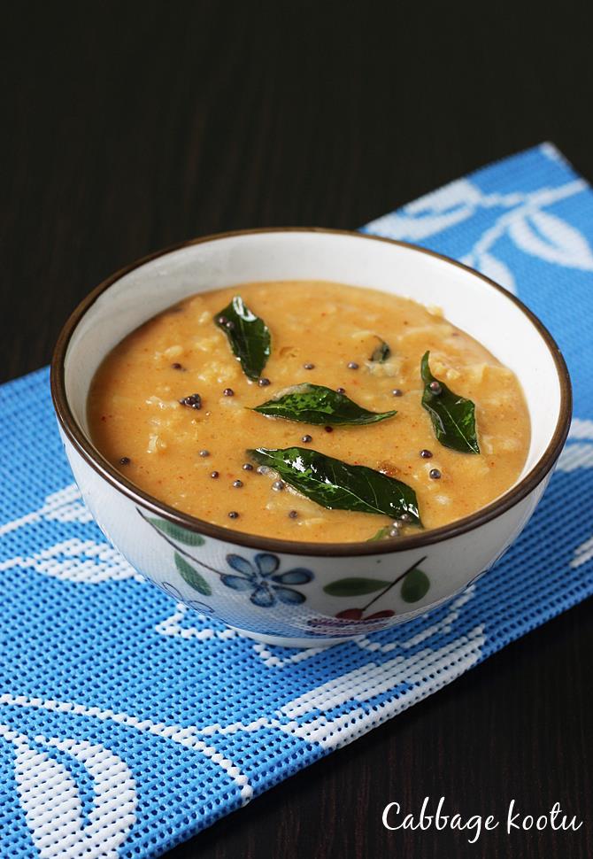 cabbage kootu recipe swasthis recipes