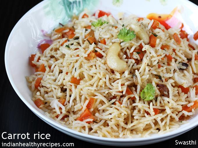 carrot pulao recipe