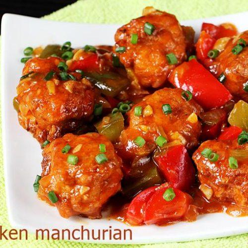 Chicken manchurian recipe how to make chicken manchurian recipe forumfinder Image collections