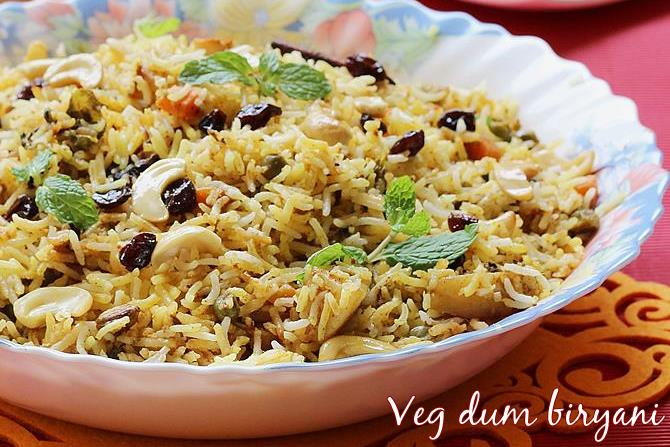 veg biryani swasthis recipes
