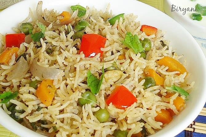 vegetable biriyani cooker swasthis recipes