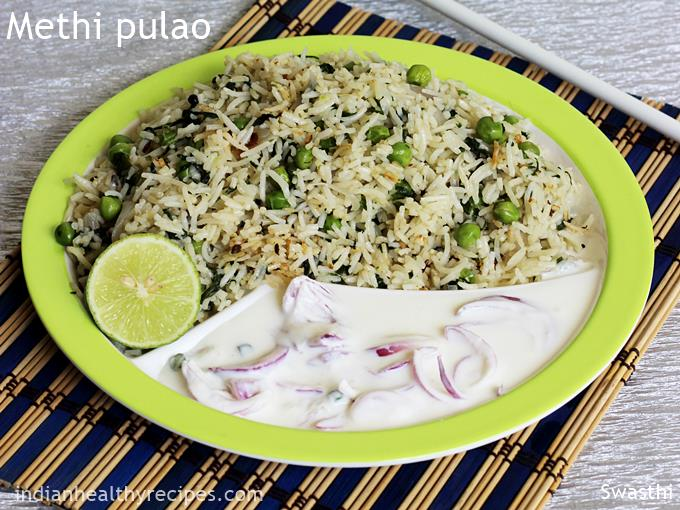 methi pulao in cooker