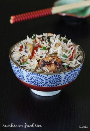 Mushroom fried rice recipe | Mushroom rice recipe
