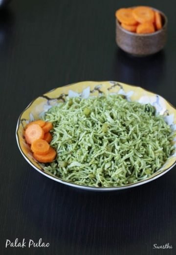 Palak rice recipe | Palak pulao recipe | Spinach rice
