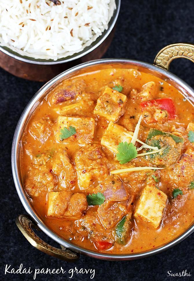 Kadai paneer recipe how to make kadai paneer gravy paneer recipes kadai paneer gravy forumfinder Gallery