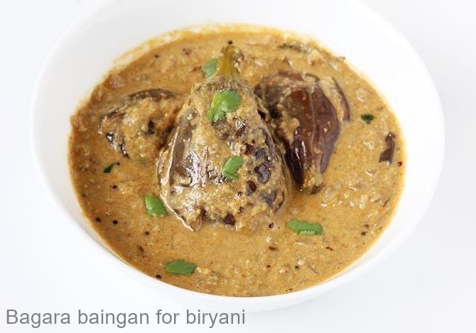 bagara-baingan-brinjal-curry-recipes
