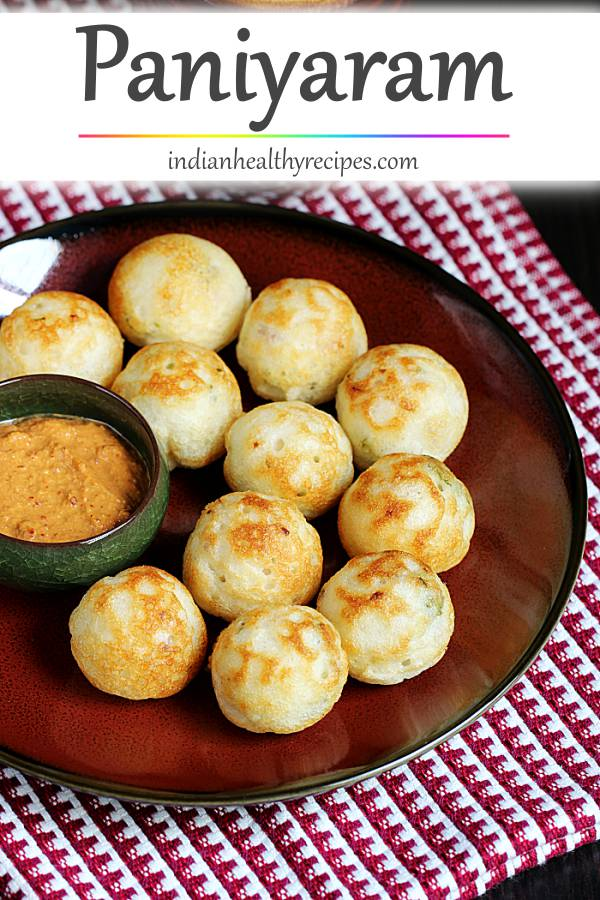 Paniyaram are pan fried dumplings made with fermented rice & urad dal batter. These are a breakfast food eaten with chutney. #paniyaram #paddu