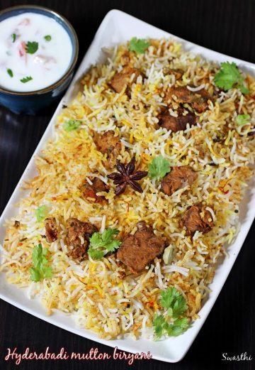 Hyderabadi mutton biryani recipe | How to make mutton dum biryani