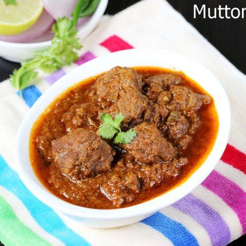 Mutton Curry Recipe Mutton Gravy Recipe Mutton Masala