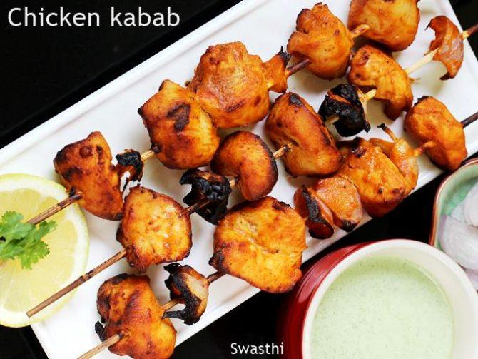 chicken kabab chicken kebab